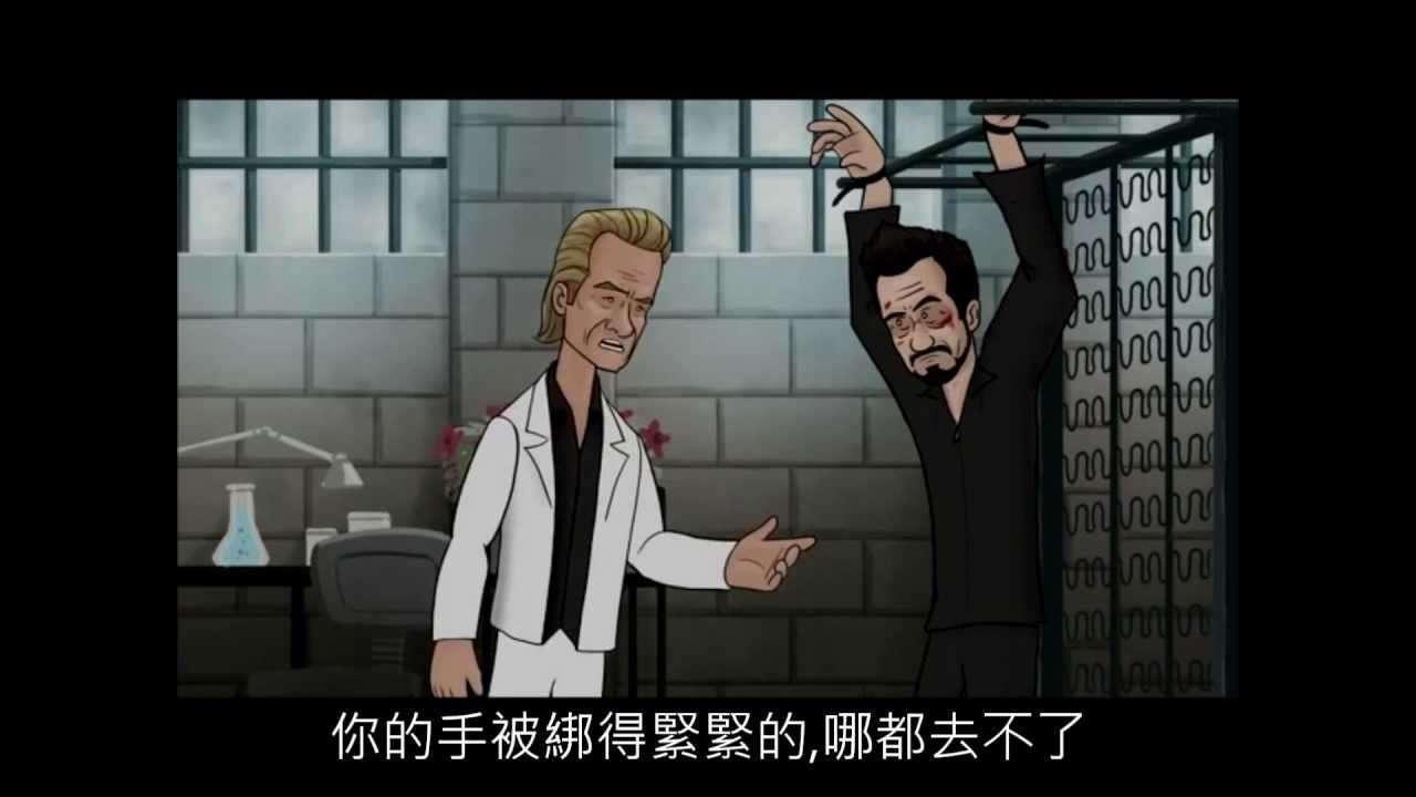 「HISHE 如何完结」钢铁侠 3