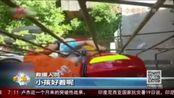 陕西宝鸡:男孩头卡防护网 消防紧急救援