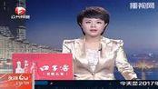 徐州幼儿园爆炸视频未删减