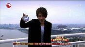 东方卫视2012春晚 20120123 王啸坤 俞思远《城市之巅》
