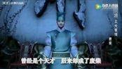 【神鬼畜】喊麦吧!两分钟神曲听完《斗破苍穹》全书剧情