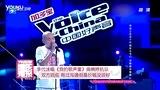 视频:   乱唱的代价 可怜李代沫唱《我的歌声里》遭曲婉婷抗议 双方回应 有过沟通但是价钱没谈好