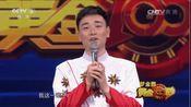 28岁河北银行经理上央视,人称赛阿宝嗓门高,陕北民歌《打酸枣》