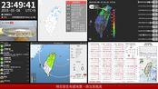 2019年05月08日 23時48分47秒 臺灣東部海域 地震速報(強震即時警報)