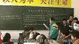 杜郎口中学政治教学视频_2.