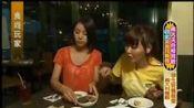 食尚玩家2013看点-20131007-学生聚餐最爱意大利餐厅