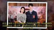扒姨太爆料:杨幂争女儿抚养权?刘嘉玲嫌弃梁朝伟?奚梦瑶嫁了?