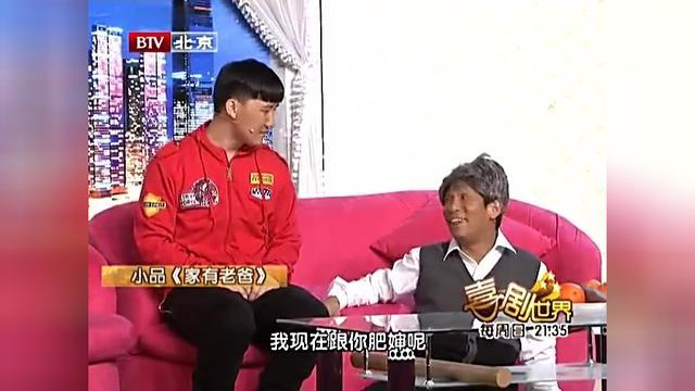 宋小宝新作品,扮演老头追老太太,太逗了,经典动作笑翻天