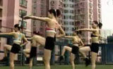 初学者健美操视频 瘦身健美操教学视频08