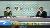 """江苏苏州:国际博物馆日  苏州博物馆-贝聿铭的""""小女儿"""""""