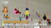 【黑龙江】家长曝幼儿园3年学费27万 孩子上13个月退园仅退7万