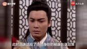 三分钟看完《射雕英雄传》第九集 杨康贪图富贵,拇慈失望