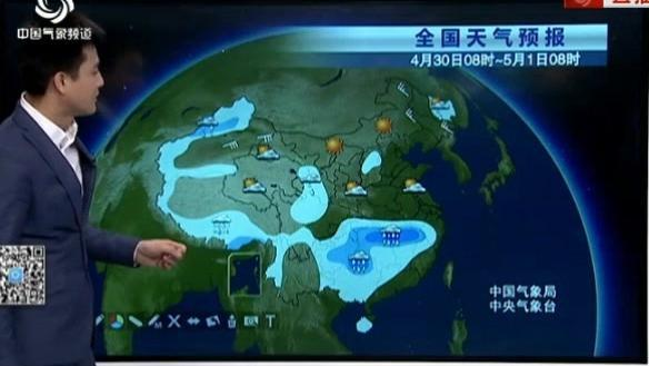 """中央气象台:5月2日又一轮""""五一""""假期大雨暴雨雷暴达到鼎盛"""