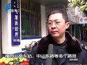 汕头今日视线 2011年02月22日 粤东商网 eastgd.com—在线播放—优酷网,视频高清在线观看