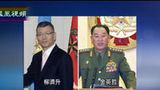 2014-10-15全媒体全时空 朝韩突然举行高层军事会谈 未取得任何成果