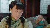 《那年花开月正圆》终极预告片,孙俪给陈晓当丫鬟,欢乐开怼