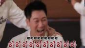 【RM】池石镇:虽然我很阿帕,但是哈哈哈哈哈哈哈哈哈|不要笑挑战48