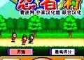 喜欢经营策略游戏的话,合战忍者村是不错的选择。