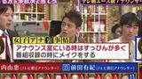 前田有纪vs竹内由惠 素颜抉择-muxed