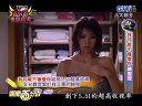 娱乐百分百-20120116[626电影网-www.626dy.com]