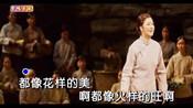沂蒙山,永远的爹娘_王丽达原版纯伴奏:警魂