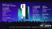「科技V报」Redmi Note 8系列发布999起售;骁龙712加持realme Q9月5日发布-20190829