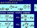 普通物理74-教学视频-西安交大-要密码到www.Daboshi.com