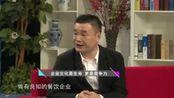 《奋斗》重庆民稼实业:王晓明