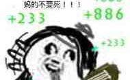 【剑三】奶歌的欢乐jjc(第一期)