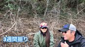 EG小姐姐LAYLA又出发 Bass .fishing+swimming jig