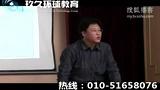 高考名师韩晓军:高考全科高效率复习方法指南01
