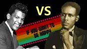 【美國改編加勒比海島歌】Jimmy Soul - If You Wanna Be Happy VS Roaring Lion - Ugly Woman