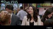 李少红电影新作《妈阁是座城》 白百何演绎赌场大女人