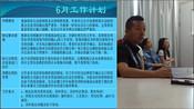 金瑞泓抛光部4月班组长月会-张家发发言及刘部长点评-高清版