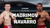 伊斯梅尔·马德里莫夫 VS 查理·纳瓦罗 (720P)