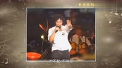 这个人在音乐界地位极高,陈奕迅在演唱会现场给他下跪道歉