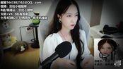 贝拉小姐姐直播录像2019-10-04 2时38分--2时57分 10月4日两周年庆~晚上抽手机