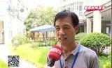 """[新闻60分-杭州]公共服务设施再升级 杭州创建""""15分钟""""便民生态圈"""
