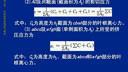 汽轮机原理(高起专)56-自考视频-西安交大-要密码到www.Daboshi.com