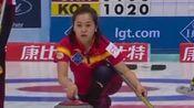 女子冰壶世锦赛中国绝杀韩国 结束连败取首胜