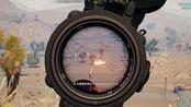 在tpp模式中玩fpp是什么体验,半路点一枪车也能捡人头(震惊!)【绝地求生击杀集锦】BGM:Tristam - Flight