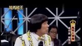 万秀猪王2014看点-20140322-万秀大牌王