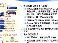 网络安全.ch11.1.硬件防火墙介绍[西安鹏程_网络工程师_www.xapc.com.cn]