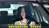 泰国创意广告教你 如何正确利用塞车时间撩妹?