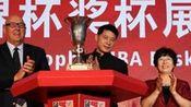 2019男篮世界杯组委会成立 赛事筹备全面展开
