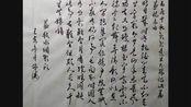 [草书]苏轼《水调歌头》,与龚琳娜版《明月几时有》,绝配
