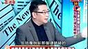 麻辣直通车-20130524