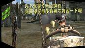 LV1~20小嫩嫩的初體驗:操作介面篇-7nfun外服游戏服务网www.7nfun.com