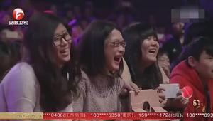 刘能中奖500万和丫蛋相亲,一句话一个笑点,观众都快笑岔气了