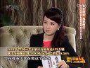 车王归来 与梦同行 车王认证二手车超市首席执行官 李海超 120526